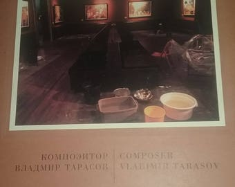 Vintage Ilya Kabakov Incident at The Museum or Water Music Composer Vladimir Tarasov 1993