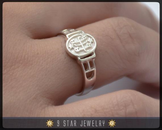 Silver Bahai Ring Stone Symbol Ring Sizes 25 To 10