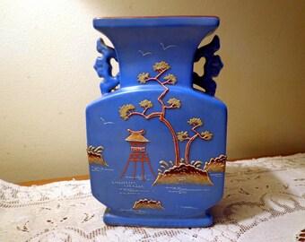 Beautiful Periwinkle Blue Moriage Handled Vase, Peach Lustre Interior, Mid Century, The Hinode, Japan