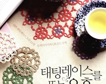 Tatting lace with your life - Tatting lace lesson and patterns book