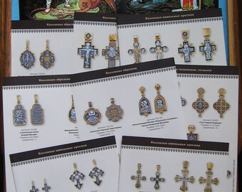 Set 10 different sheets: 8 from the catalog of Russian jewelry workshop + 2 lacquer miniature card - Super for scrapbooking!