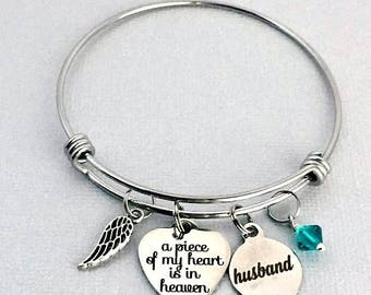 HUSBAND Memorial Bracelet, A Piece of my Heart is in Heaven, Loss of Husband, Sympathy Gift, In Memory of Husband, Sympathy Jewelry