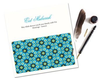 Moroccan Eid Card, Eid Greeting Cards, Islamic Cards, Muslim Cards