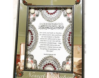 Islamic Umrah Hajj mother brother sister father friend mirror frame