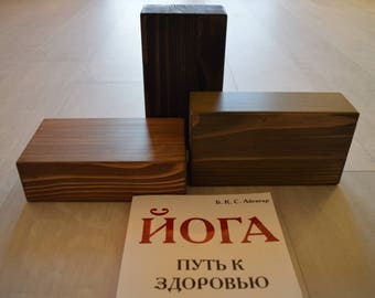 "2 Yoga Blocks ""Brick"",Natural wood,Sports Accessories,Wood  block,Yoga accessory,Meditation,Healthy lifestyle,Sports equipment,Hand made!!!"