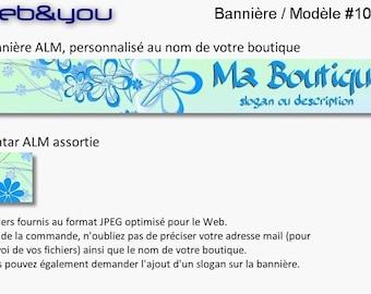 Custom banner, avatar and shop 'Arabesque'