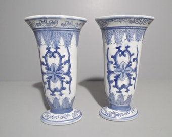 Pair of Canton Collection Vases by Two's Company