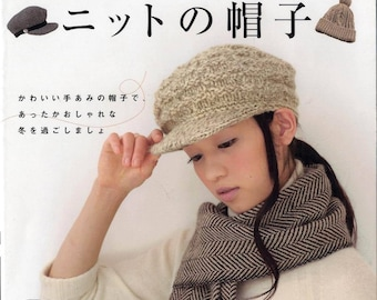 Japonese crochet ebook Crochet hat pattern Kitting hat Japonese craft ebook Crochet scarf pattern Winter hat pdf