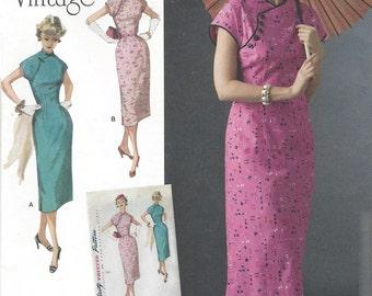 Theresa Laquey Womens 50s Cheongsam Wiggle Dress Simplicity Sewing Pattern 8244 Size 6 8 10 12 14 Bust 30 1/2 to 36 UnCut