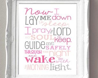 DIGITAL FILE - Now I Lay Me Down Prayer – Girl – Bedroom – Newborn Girl – Pink and Gray - Christian Art - Baptism Gift - Christening Gift