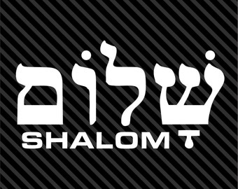 Shalom (peace) Hebrew - Car Window Computer Decal Sticker - Sizes And Colors