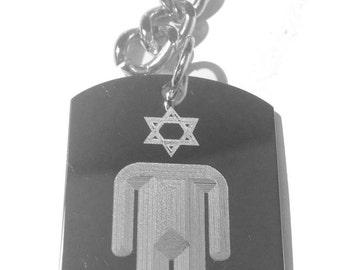 Judaism JEW Jewish Star of David Person Religion Religious Symbol Logo - Metal Ring Key Chain JUDAISM MAN