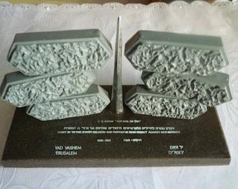 Vintage Judaica Yad Vashem, Jerusalem Sculpture honoring Jewish Soldiers & Partisans