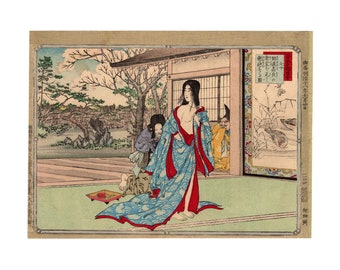 The eye of the lascivious Moronao (Adachi Ginko) N.1 ukiyo-e woodblock print