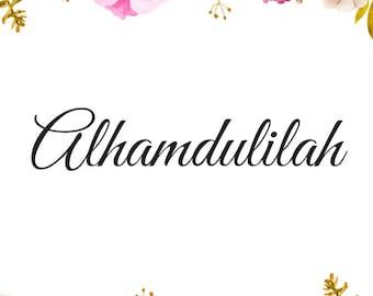 Islamic Art Print- Alhamdulilah