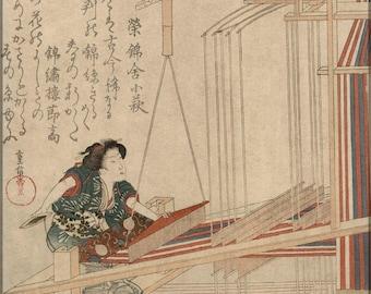 Poster, Many Sizes Available; Japanese Weaving C1820 Hataori (Weaving) Woodcut Print
