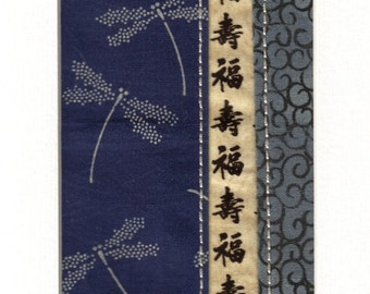 Miniature Textile Art Collage Asian Dragonfly Yukata Happiness Kanji Ready to Frame 7 x 5 inch Made to Order