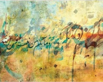 Modern Islamic Arabic calligraphy on canvas 120 cm x 80 cm