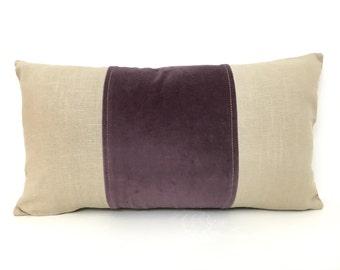 Tan and Plum Lumbar Pillow Cover