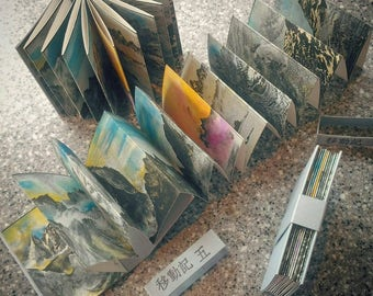 The Collection of Beautiful Mountains Giclée Print Artist's Book [Mini Version]
