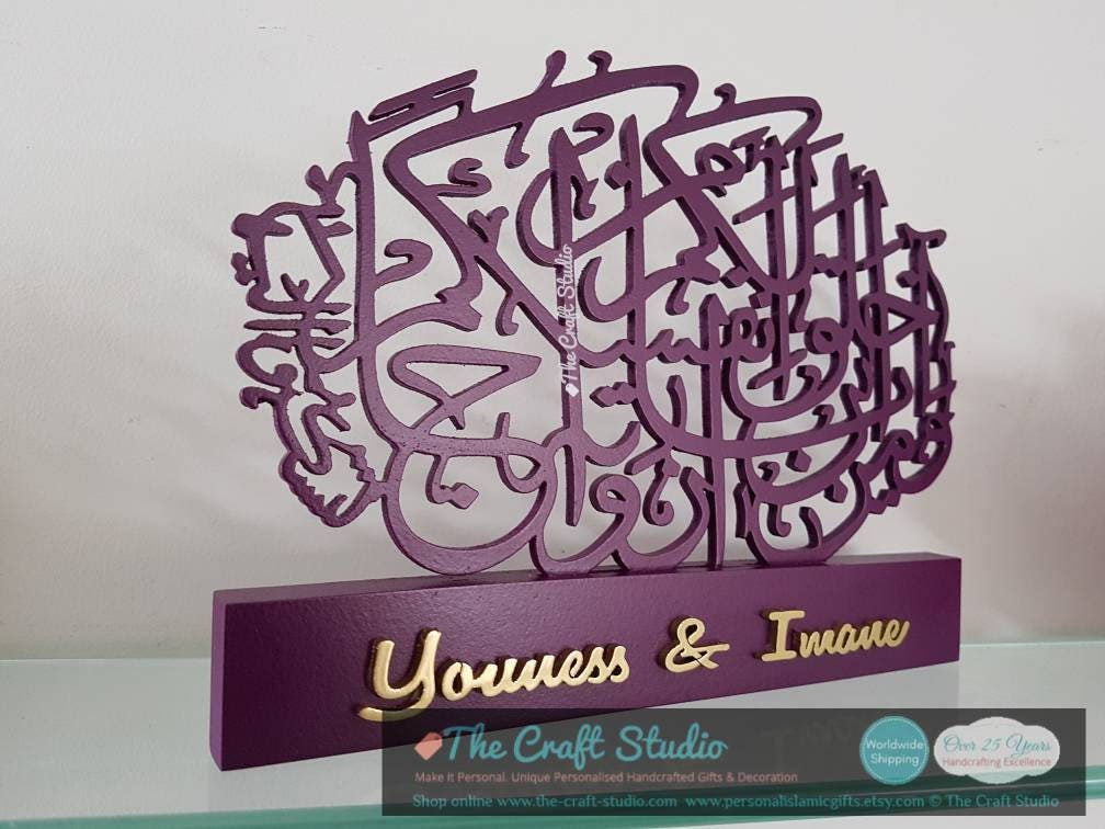 Muslim Wedding Gift Ideas: Intricate Personalised Islamic Muslim Wedding Gift