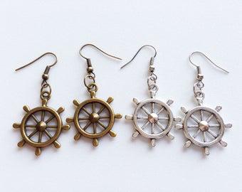 SHIP WHEEL Earrings Boat Wheel Earrings Beach Earrings Summer Earrings Sailor Earrings Ocean Earrings Steering Wheel Jewelry Beach Jewelry