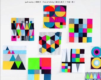 Modern Quilt (Japanese craft book, Japanese sewing book)