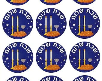 Judaica Shabbat Shabbos Shalom Stickers Children Teaching Aid Israel Hebrew