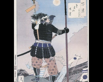 Mount Tobisu Dawn Moon (Tobisuya ma gyogetsu)