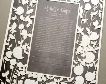 Ketubah Papercut - Modern Ketubah Print with papercut layer, papercut ketubah - BELOVED GARDEN