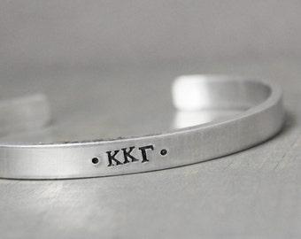 Kappa Kappa Gamma Cuff, Licensed Sorority Jewelry, Kappa Jewelry, Hand Stamped Cuff, Handstamped Jewelry, Personalized Gift Idea,