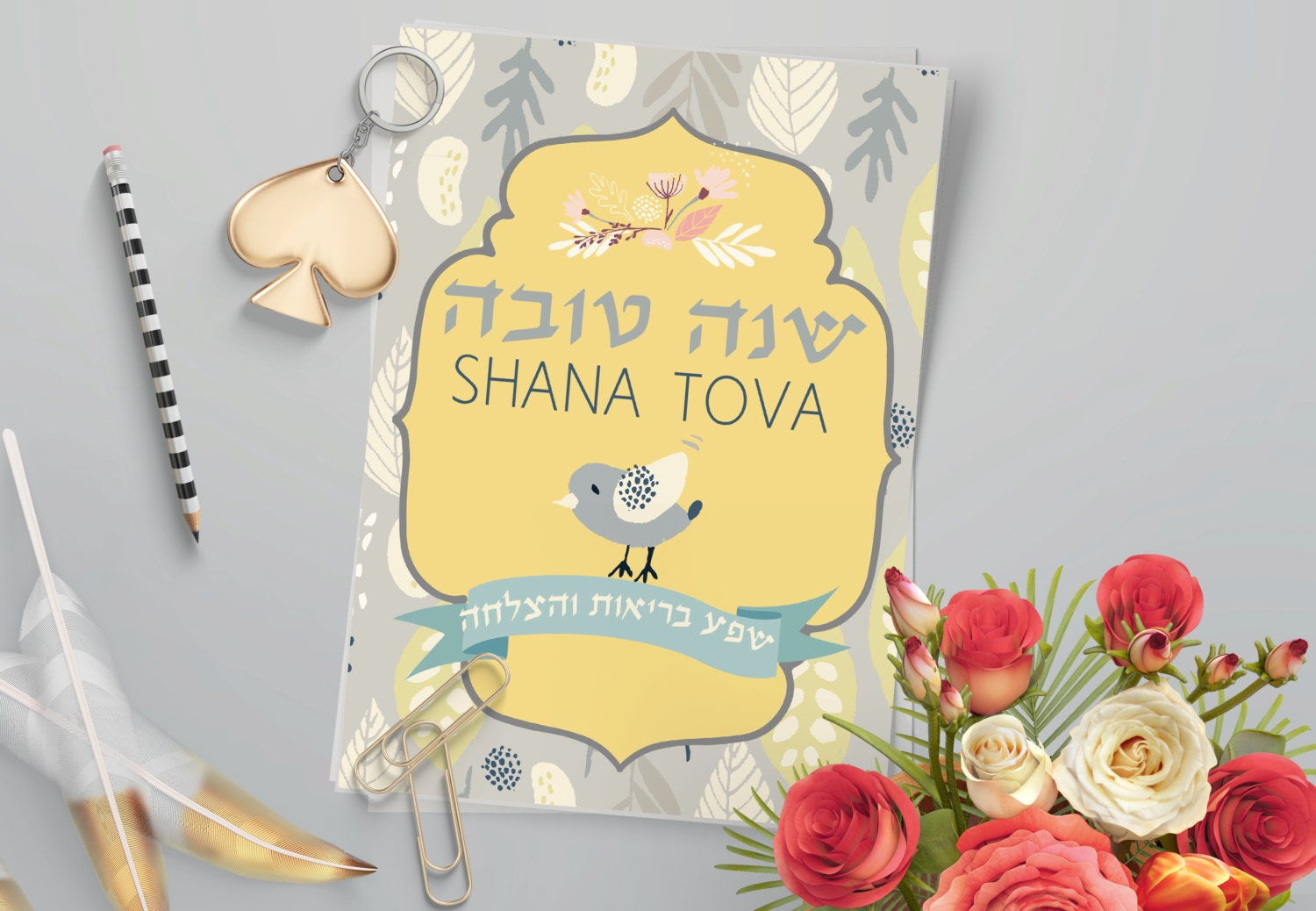 Hebrew rosh hashanah cards hebrew shana tova cards happy new zoom kristyandbryce Choice Image