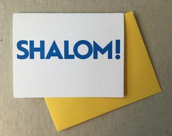 Letterpress Shalom! card (#JUD016)
