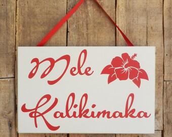 Mele Kalikimaka , 9.5 x 6 wall sign, wall hanging, inspirational sign, Christmas sign, Merry Christmas to you, Hawaiian Christmas, Hawaii