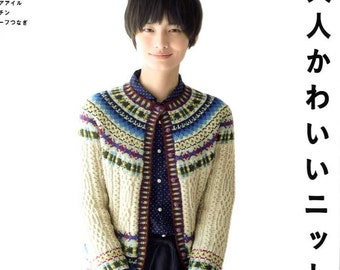 Keiko Okamoto's Adult Cute Knit Items - Japanese Craft Book MM