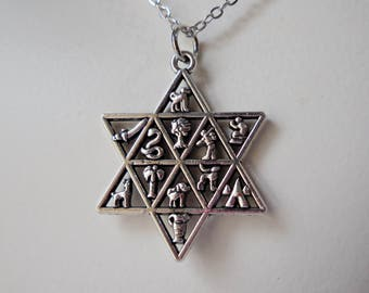 The Twelve Tribes Star of David necklace antique silver metal Magen David pendant Hebrew Jewelry for men women passover gift Judaica zodiac