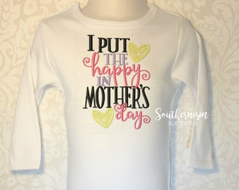 Mothers Day Shirt, First Mothers day, happy in mothers day, girls mothers day, Mommy shirt, I love mommy, girls personalized, mothers day