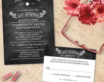 Elegant Chalkboard Bar Mitzvah / Bat Mitzvah Stationery Set; Printable, Evite and Printed Invitation & Reply Card, 3 Chalkboard Colors