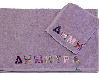 Personalized towels set of 2, custom embroidery applique personalized kids towels, monogrammed bath towels, personalized towels with names
