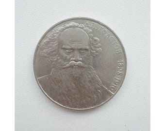 1 ruble, Tolstoy, USSR