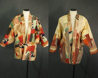 vintage 80s Reversible Jacket - 1980s Patchwork Cocoon Jacket Oversized Cocoon Coat Sz M L
