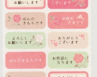 Rose Stickers - Japanese Paper Stickers - Reference A3982