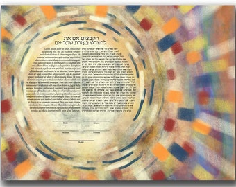 The Corona Ketubah - colorful contemporary painted watercolors art print giclee