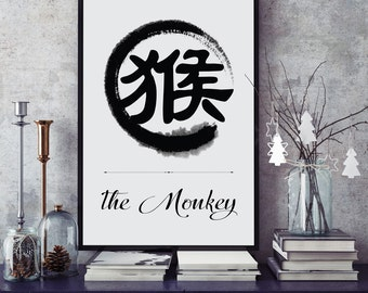 Year of the Monkey - Chinese Zodiac Sign Art Print, Brush Calligraphy Black & White Minimalist. Astrology, Birth Sign. Multiple Sizes.
