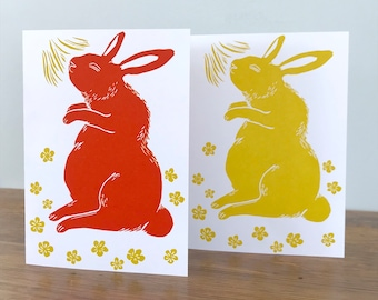Happy Bunny – linoprint letterpress card