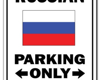 Russian Parking Sign Gag Novelty Gift Funny Russia Federation Moscow Ruble