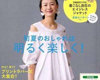 MRS STYLEBOOK 2017 Early Summer - Japanese Dress Making Book