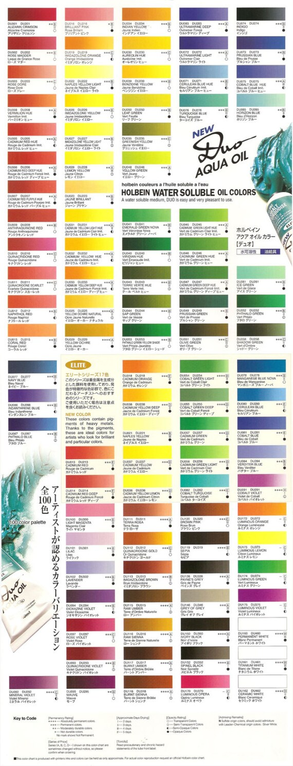 Duo aqua oil paint by holbein water soluble oil paint 40ml duo aqua oil paint by holbein water soluble oil paint 40ml tube multiple colors color names in alphabetical order a q nvjuhfo Choice Image