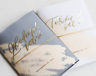 Custom gold, black and white vow books / calligraphy vow books / vow books / wedding vows / calligraphy wedding vows / gold wedding