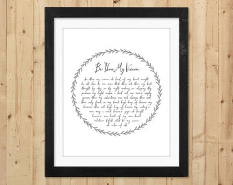 Be Thou My Vision Wall Art Print / Christian Printable Hymn Lyrics / Hymn Printable Art / Instant Download Print / Pastor Gift